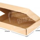 Hộp giấy Hộp 360x260x60
