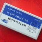 Mạch Nạp DSP XDS100V2