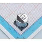 Capacitor 470uF 25V C3351